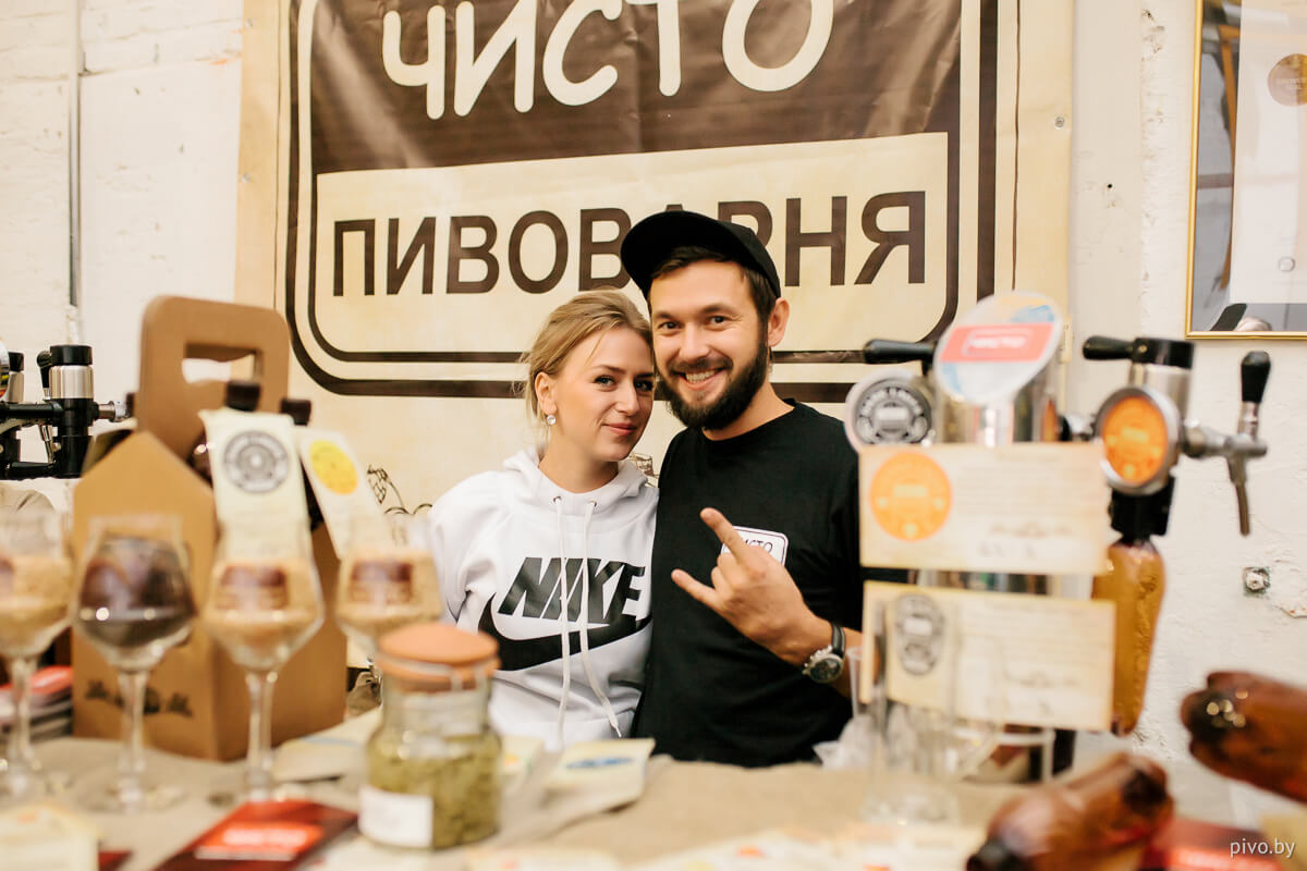 Minsk Craft Beer Fest 2018 Autumn