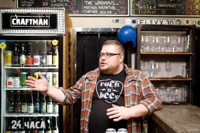 Презентация пива Knightberg