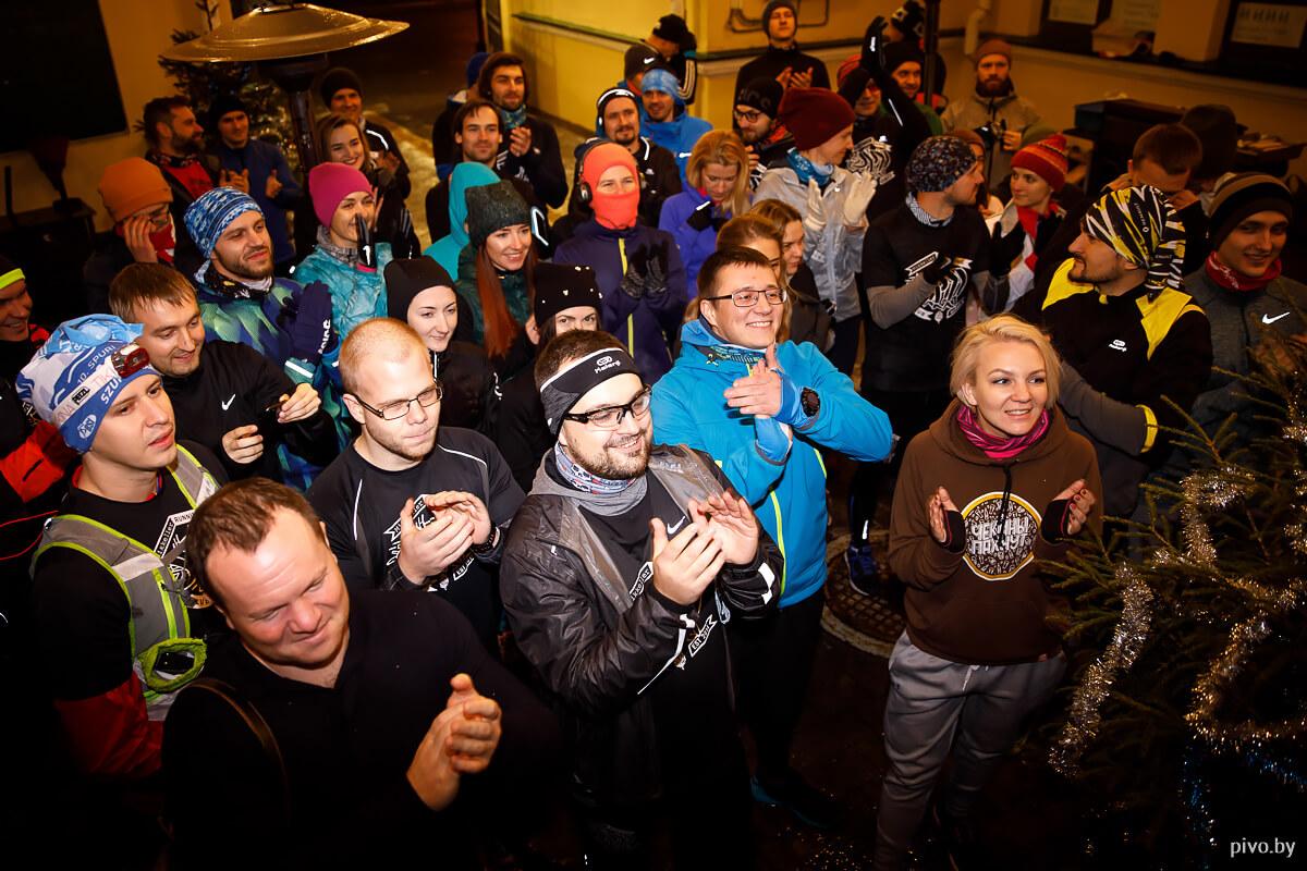Mikkeller Running Club Minsk