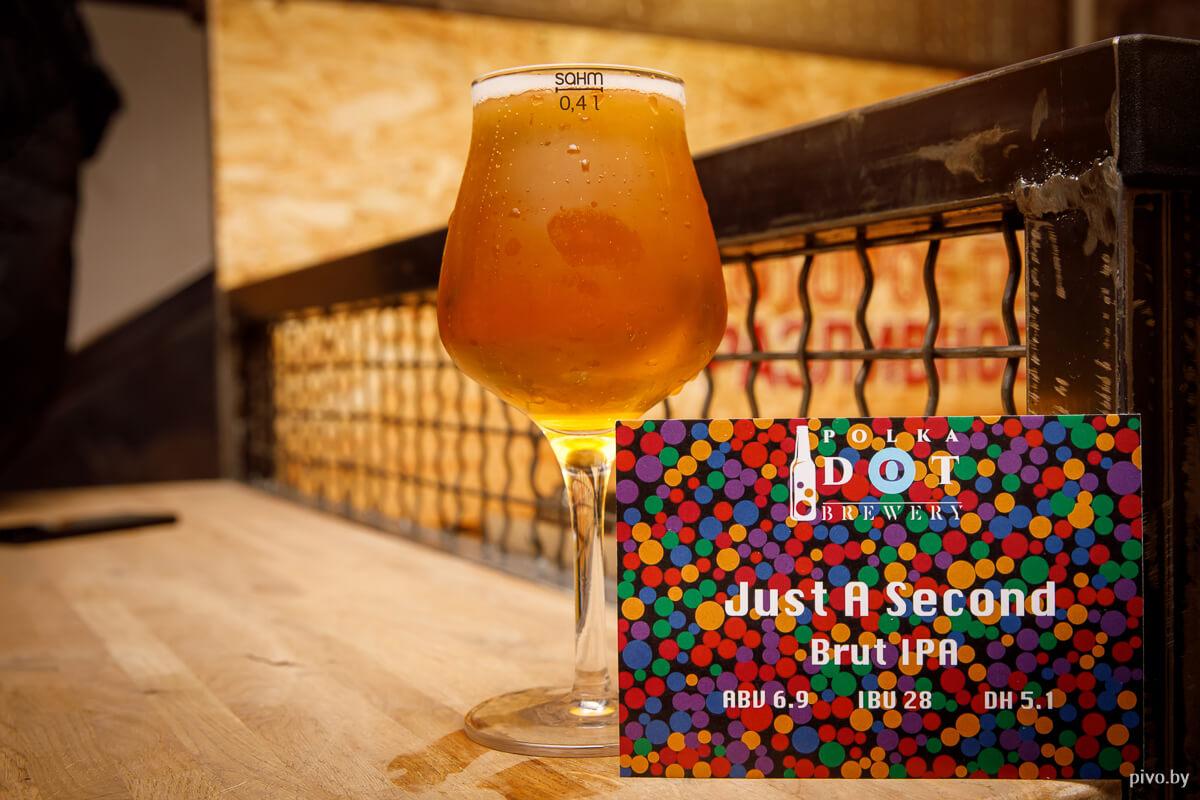 Polka Dot Brewery