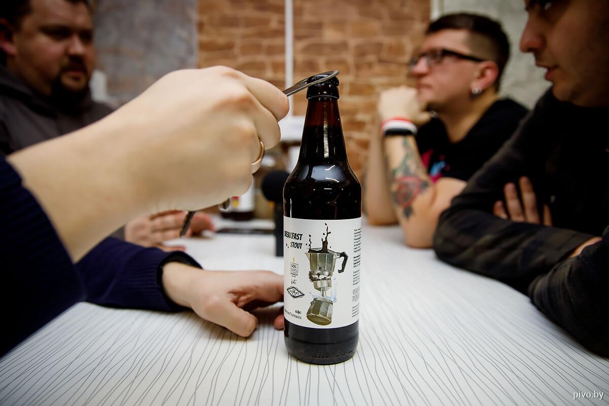 Дегустация пива Solbirs