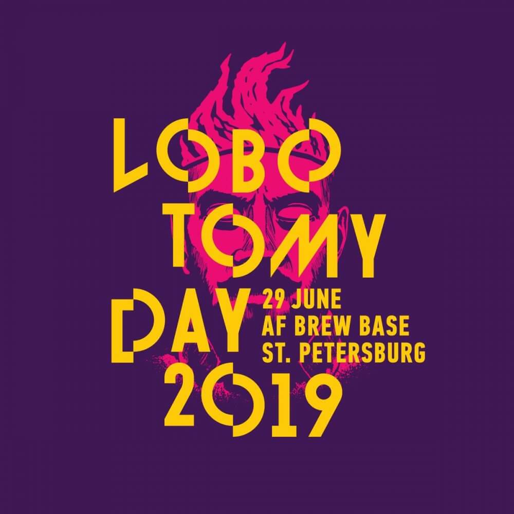 Lobotomy Day 2019