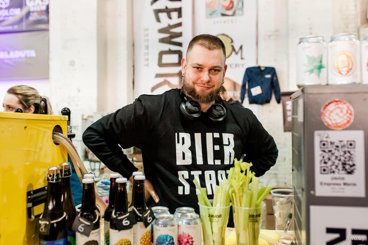 V Minsk Craft Beer Fest