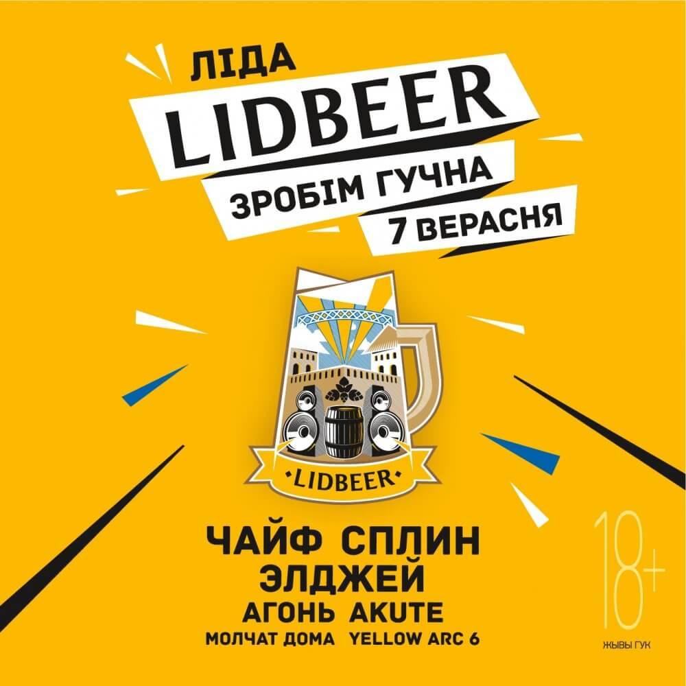 Lidbeer 2019
