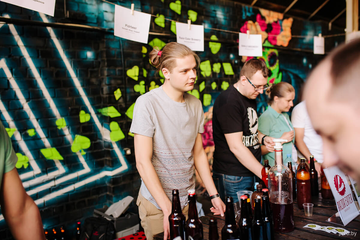 9 Minsk Home Brewers' Festival