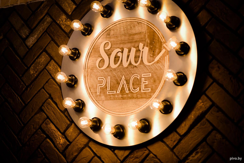 Sour Place