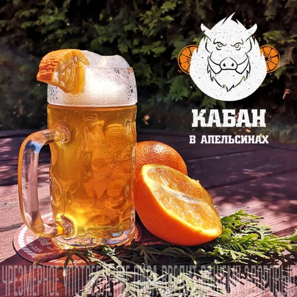 Друзья — Кабан в апельсинах