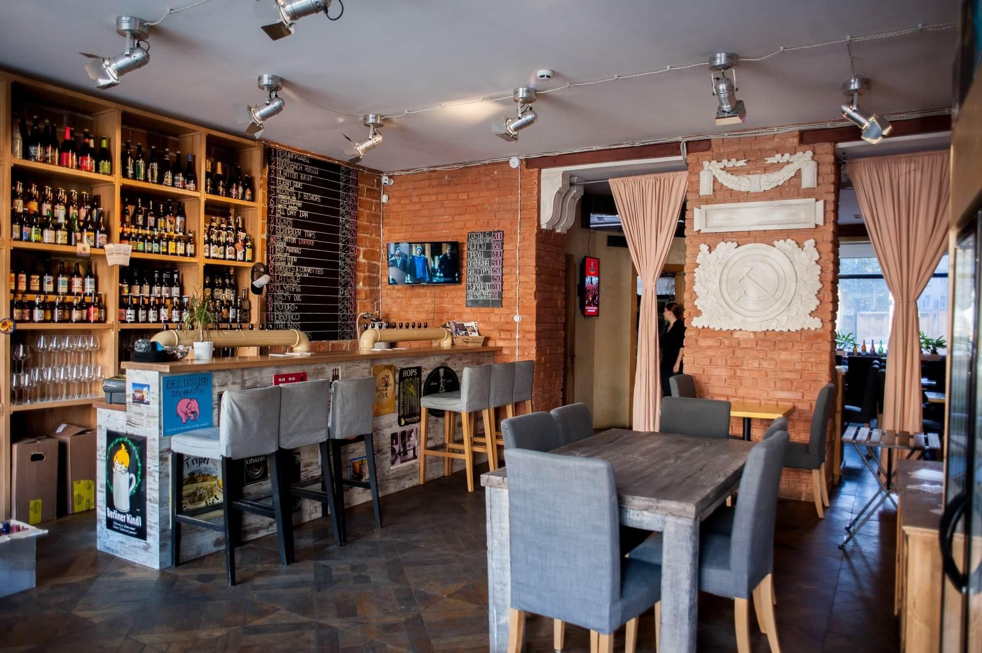 Бакунин Beer Cafe & Boutique