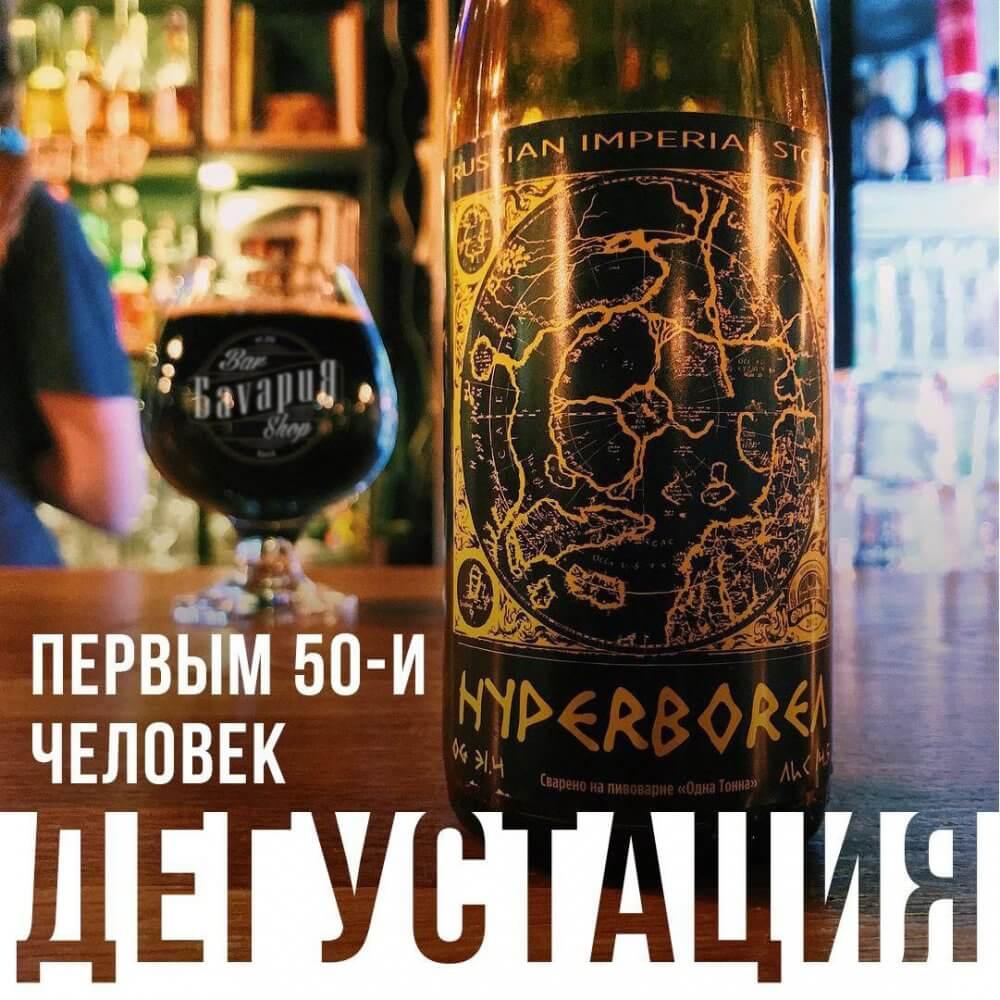 Одна тонна в Минске