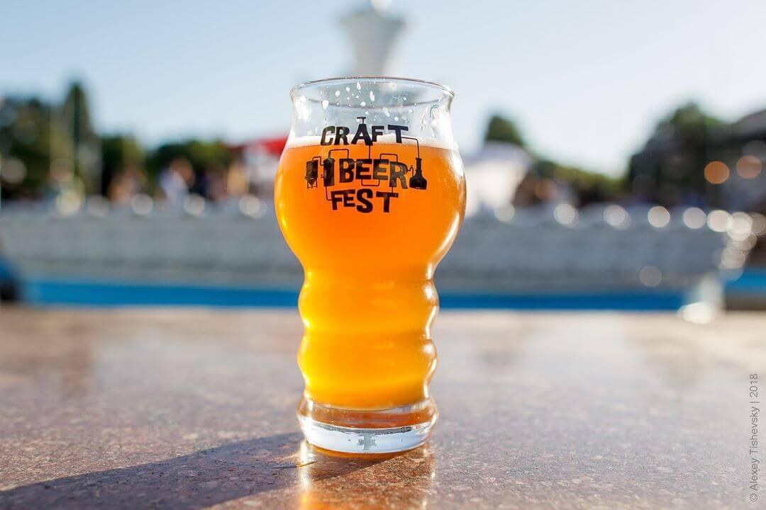 Kyiv Craft Beer Fest