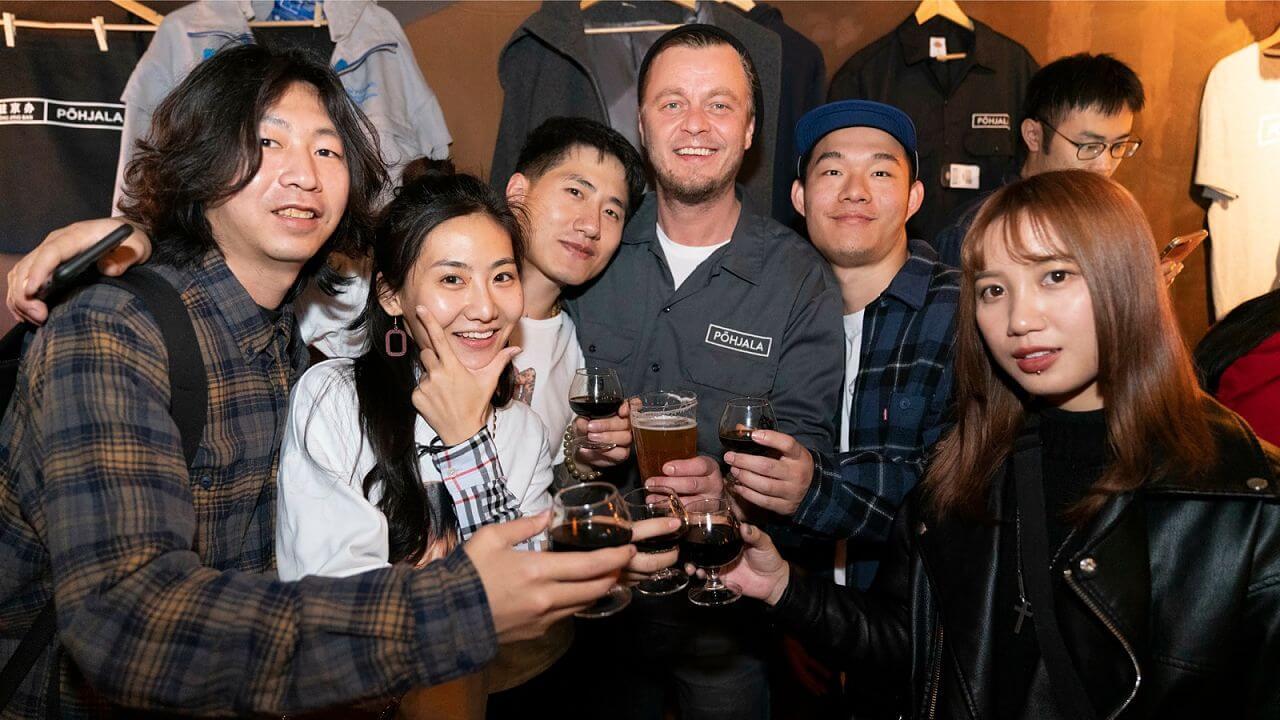 Бар пивоварни Põhjala в Пекине — Zhu Jing Ban