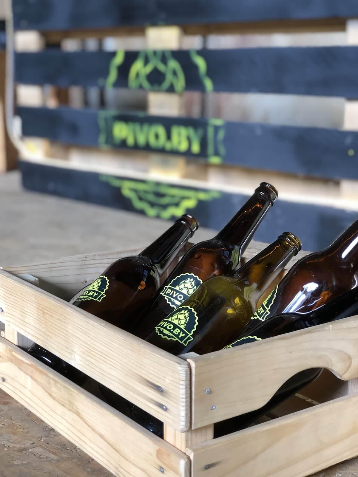 Бутылки Pivo.by